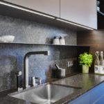 intuo Küche eleganteco